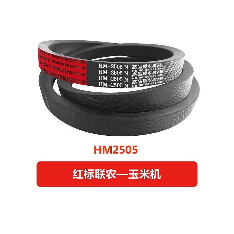红标联农HM2505
