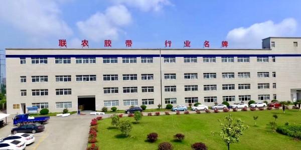 联农三角带厂家——三夏服务之毛嘴镇、普济镇