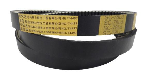 金齿SC78