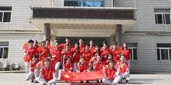 联农农机三角带——祝中华人民共和国成立70周年