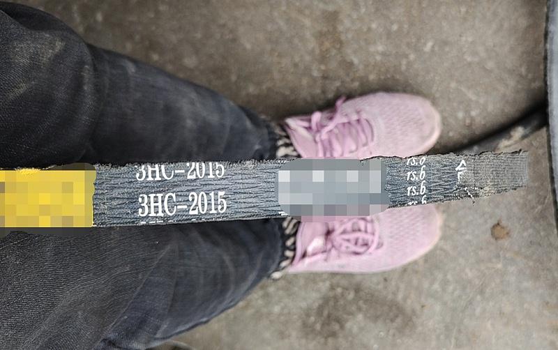 1622350813(1)