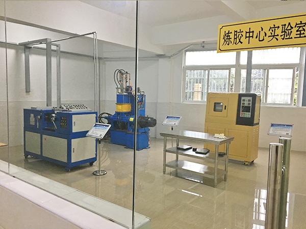 联农炼胶实验室