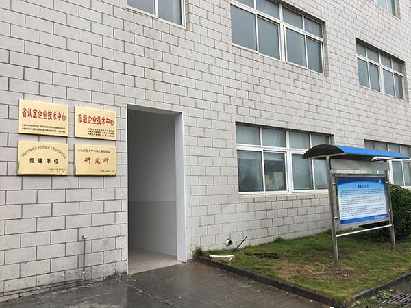 联农实验室