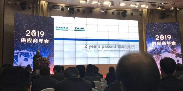 【联农品牌】热烈庆祝道依茨法尔——大启机械供应商年会胜利召开。