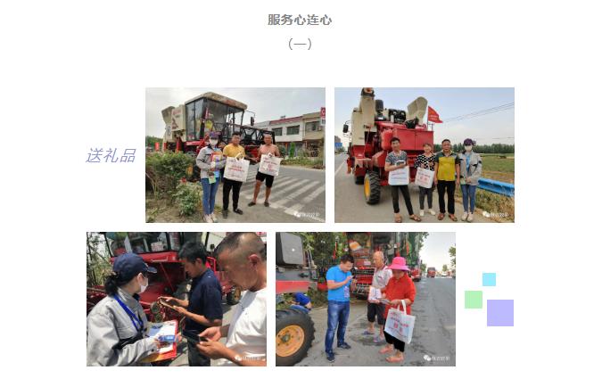联农三角带厂家——三夏服务