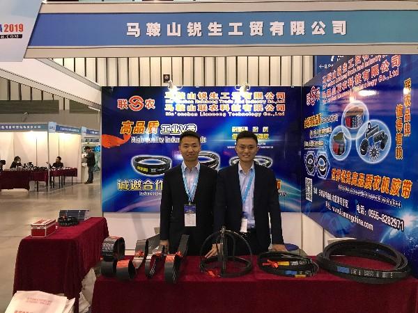 [联农品牌]参加第十届江苏省国际农业机械展览会